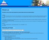 บริษัท ภูเก็ตอินเตอร์เนชั่นแนล แอ็คเคาน์ติ้ง แอนด์ บิสซิเนส คอนซัลติ้ง เฟิร์ม จำกัด - interacc.com