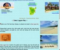 สมุย ลากูน เบย์ - samuilagoonbay.com