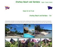 สตาร์เบย์ บีช แอนด์ การ์เด้น - starbay-beach.com