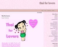 ไทยเลิฟเวอส์ดอทคอท - thaiforlovers.com