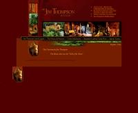 พิพิธภัณฑ์บ้านไทย จิม ทอมป์สัน - jimthompsonhouse.org