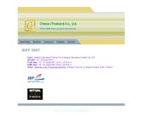 เชเลไทยแลนด์ดอทคอม - chelaethailand.com