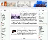 สมาคมศิษย์เก่าโรงเรียนพระปฐมวิทยาลัย นครปฐม - pathomoldstuass.com
