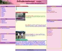 โรงเรียนวัดยางสว่างอารมณ์  - school.obec.go.th/sp2s105