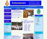 โรงเรียนวัดด่านช้าง  - school.obec.go.th/wdc