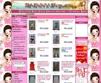 เรนนี่ช็อป - rainny-shop.com