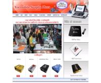 ร้าน ตี๋ โมบาย  - teemobile.net