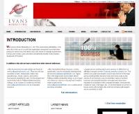บริษัท อีวานส์ มาร์เก็ตติ้ง จำกัด - evans-marketing.com