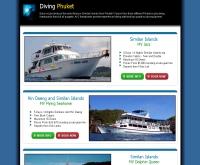 ไดฟ์วิ่ง ภูเก็ต - diving-phuket.com