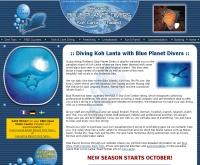 บลู พลาเน็ต ไดฟ์เวอร์ - blueplanetdivers.net