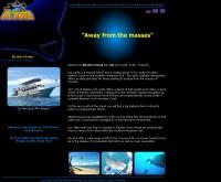 แอทลันติส ไดฟ์วิ่ง - atlantis-diving.net