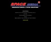 บริษัท สเปซมีเดีย จำกัด - spacemedia.co.th