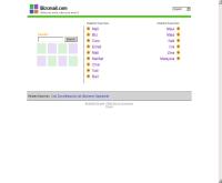 บิซเมล์ - bizcmail.com