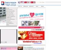 โรงพยาบาลกรุงเทพจันทบุรี - bangkokchanthaburi.com