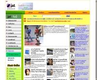 โรงเรียนสอนภาษาญี่ปุ่นแจ๊ท (JAT) - jatschool.com