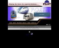 ไพลอทลอจิสติกส์ - pilotlogistics.net
