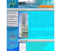 บริษัท คอนวอย จำกัด - convoy2004.com