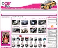 อีคาร์อีซี่ - ecareasy.com