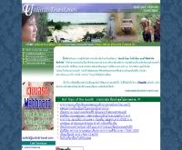อันลิมิต ทราเวล - unlimit-travel.com