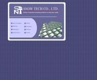 บริษัท สโนว์เทค จำกัด - snowtechhk.com