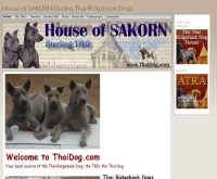 ไทยด็อก - thaidog.com