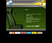 ยูเวย์ - thaiseat.com