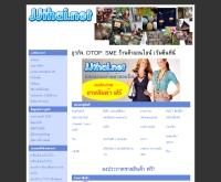 เจเจไทย  - jjthai.net