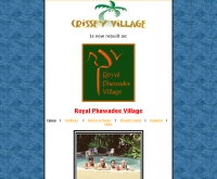คริสเซย์ วิลเลจ - crissey-village.com