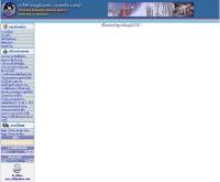 สำนักงานการไฟฟ้าเขต3 (ภาคเหนือ) จ.ลพบุรี   - pea.co.th/pean3