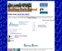 เรือใบ เกาะสมุย - sailingkohsamui.com