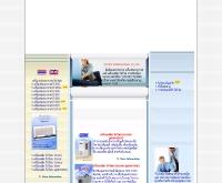 บริษัท โอโซนิค อินเตอร์เนชั่นแนลจำกัด - ozonic.co.th
