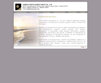 บริษัท พาวเวอร์ แปซิฟิค คอนซัลแทนท์ จำกัด - powerpacific.com