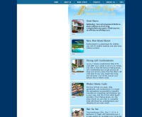 บริษัท ทรัพย์สมนาม พรอพเพอร์ตี้ จำกัด - phuket-realestates.com