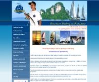 บริษัท ยอช์ทโปร (ไทยแลนด์) จำกัด - sailing-thailand.com