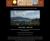 ม่านตะวัน - maan-tawan.com