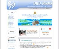 สถานีวิทยุชุมชน มหาวิทยาลัยอุบลราชธานี FM 91.75 MHz - ubu.ac.th/radio