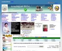 สมาคมมัคคุเทศก์เชียงใหม่ - chiangmaiguide.net