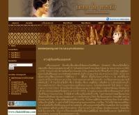 สยามเบญจรงค์ดอทคอม - siambenjarong.com