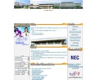 คณะวิทยาการจัดการ มหาวิทยาลัยราชภัฏบุรีรัมย์ - bru.ac.th/vityakan