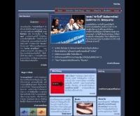 เครือข่ายผู้ติดเชื้อ เอชไอวี/เอดส์ ประเทศไทย  - thaiplus.net