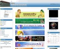 ภาควิชาเทคโนโลยีทางการศึกษา - edu.swu.ac.th/edtech