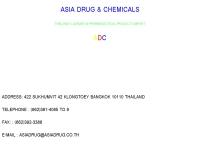 เอเชีย ดรัก แอนด์ เคมิคอล - asiadrug.co.th