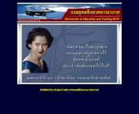 กรมยุทธศึกษาทหารอากาศ - educate.rtaf.mi.th