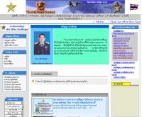 วิทยาลัยการทัพอากาศ - awc.rtaf.mi.th