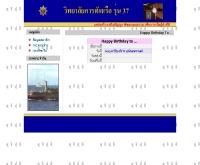 วิทยาลัยการทัพเรือ รุ่น 37 - navy.mi.th/alumni/nwc37