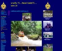 นักเรียนนายเรือรุ่น 73 - navy.mi.th/alumni/naval73