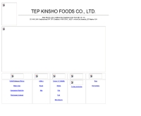 บริษัทเทป เคนโช ฟูดส์ จำกัด - tepkinsho.co.th