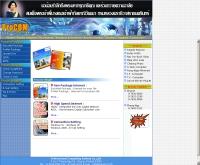 บริษัท โพรเฟสชั่นแนล คอมพิวติง ซิสเท็ม จำกัด - e-mail.in.th