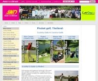 บริษัท ภูเก็ตดอทคอม จำกัด - phuket-golf.com