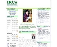 บริษัท ร่วมทุนยางพาราระหว่างประเทศ จำกัด  - irco.biz